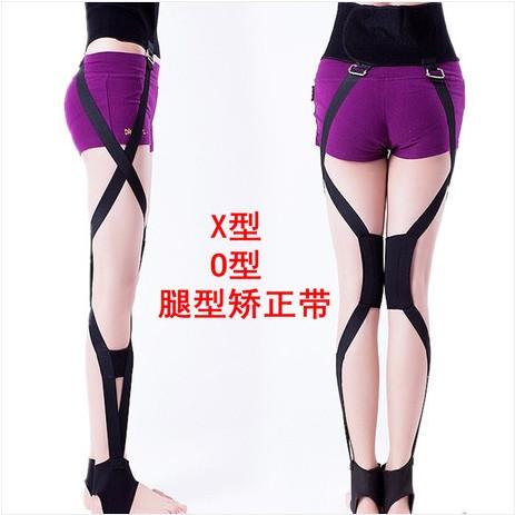 1pc O/X type straight leg correction strap Remedical leg correction belt free shipping via china post(China (Mainland))