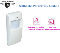 Adjustable wireless home Security PIR motion sensor Passive IR Motion Detector with learning code & tamper switch(4pcs PIR-100B)