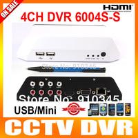 CCTV DVR 4CH Mini Household Home DVR 4 Channel USB Mobile Hard Disk Storage H.264 Compression Format Support 20 Languages