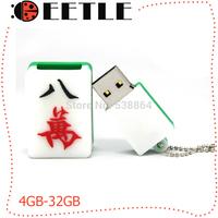 usb player card flash drive chinese mahjong usb pen drive 2.0 usb memory flash card  32gb to 4gb usb u disk