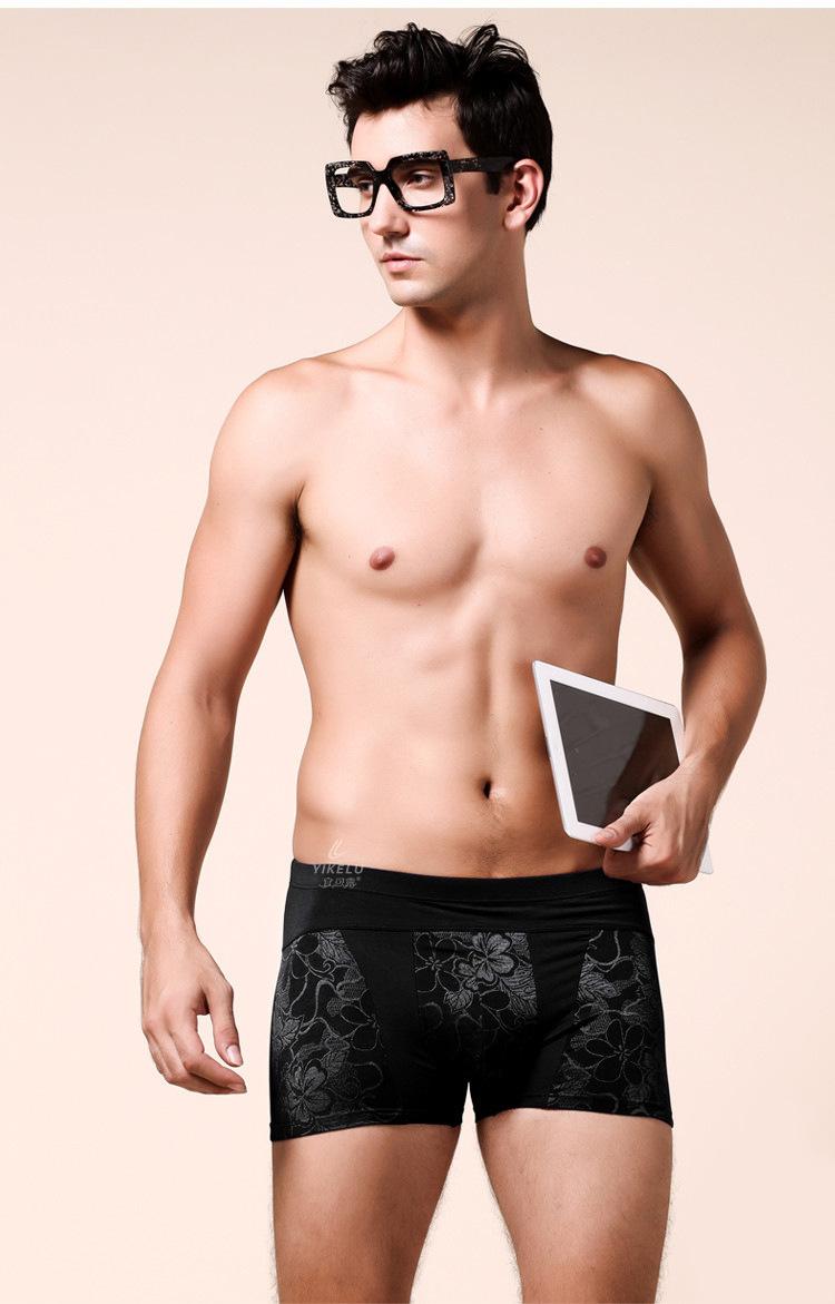 Man s breathable comfortable bamboo fibre male sexy underwear U convex design