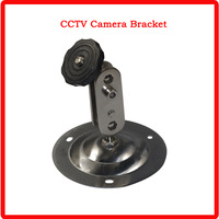 CCTV Camera Bracket only provided for customers who buy cctv cameras in our store
