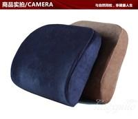 Free Shipping B&R Portable U shape massage memory foam pillow,zero stress healthy U neck memory pillow BR-R-003