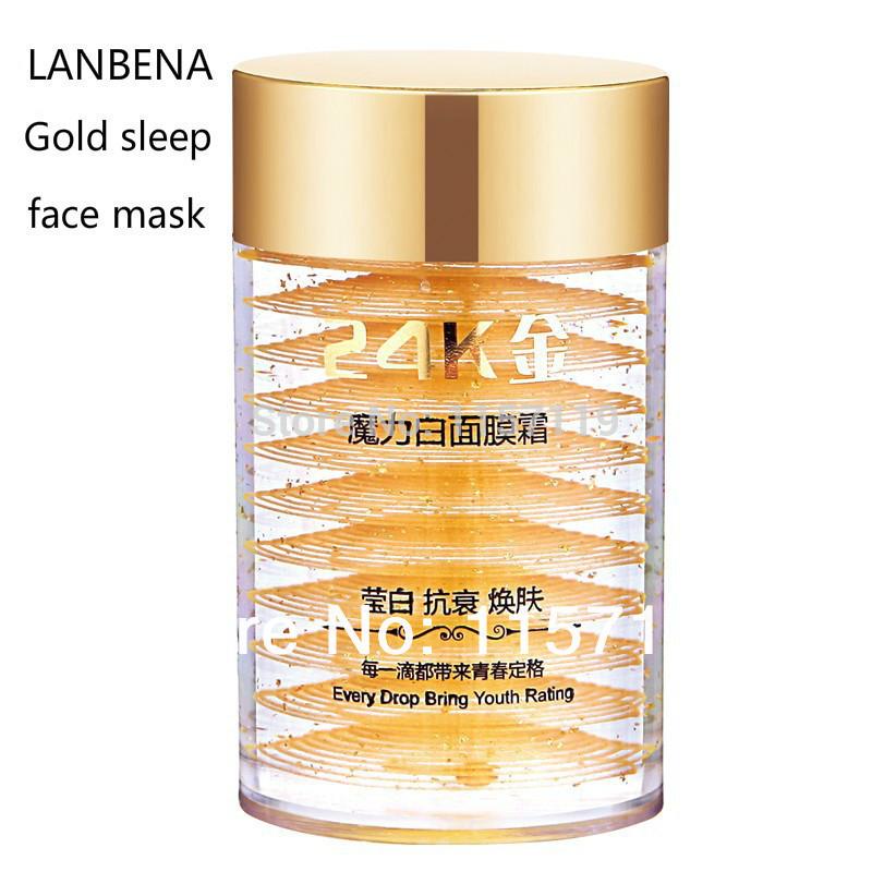 LANBENA 24K Gold Sleep Mask skin care treatment whitening cream face care Anti-Aging Wrinkle Face Lifting Firming Moistu