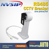 255 degrees Electric Rotating Bracket with RS485 control for analog IP outdoor/Dome CCTV Security Camera Bracket
