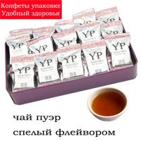 Hot Sale Black Tea Flavor Pu er, Puerh Tea, Chinese Mini Yunnan Puer Tea,Gift Tin box , Green Slimming Coffee Free Shipping