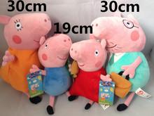 animated teddy price