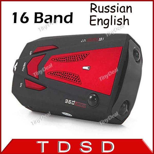 "Hot Sale V7 16 Band 360 Degree Time & Speed 1.5"" LCD Display Digital Car Vehicle Speed Radar Laser Detector Detection E-dog(China (Mainland))"