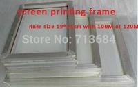 7.5x10 inch (19x25cm) Frame - 100M or 120M screen printing frame screen press