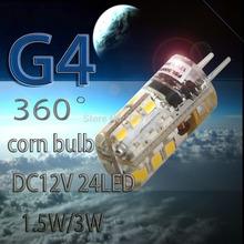 wholesale 12v g4 bulb