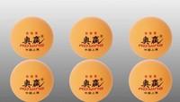 30pcs x Olympic  orange Table Tennis Balls  3-Star 40mm pingpong