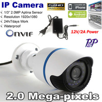 Free shipping ! ONVIF 2.0  1920x1080 Full Network HD 2.0MP IP Camera Outdoor Waterproof IR CUT CCTV Camera With 2A Power