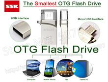 flash drive 8gb price