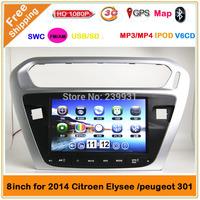 2 din 8 inch 3G USB HOST DVD Car radio Car GPS Navigation Headunit for 2014 Citroen Elysee /peugeot 301 CAR DVD  free map