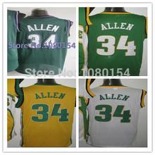 popular basketball jersey