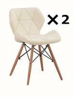 Free shipping Eames style High-elastic foam sponge PU leather dining chair  livingroom furniture 2pcs per pack