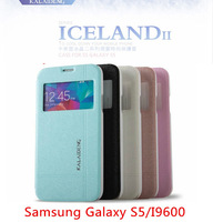 2014 Latest Iceland II Slim Windows leather Case For Samsung Galaxy S5 I9600 Waterproof Protective Housing Free Shipping