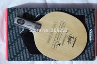 Yasaka yca carbon malin carbon table tennis ball table tennis blade table tennis rackets ping pong free shipping