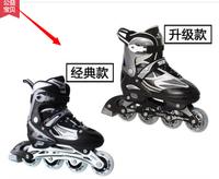 Adult roller skates roller skates child set inline skating shoes adjustable skate shoes