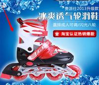 Skating shoes skating shoes child set full adult adjustable inline skate shoes roller skates
