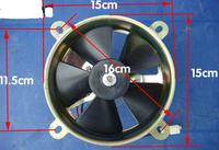 Three motorcycle four water-cooled radiator fan mini car / engine radiator fan