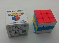 wholesale 10pcs/lot Moyu Weilong II V2 Moyu weilong 5.6cm Enhanced Edition For Speed cubing Twist puzzle+ Free Shipping
