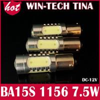 Free Shipping 2pcs /lot  Car lights Super Bright White 7.5W 12v LED SMD 1156 Ba15s S25 P21W Backup Reverse Light Bulb