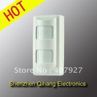 Intelligent dual PIR and microwave Outdoor alarm motion Detector(waterproof)