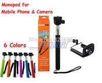 DHL 20pcs Portable Self-Timer Handheld Monopod Telescopic Extendible Selfprotrait Stand Holder for Camera & Phone