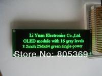3.2 inch green 256x64 OLED oled module oled