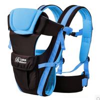 Hot sale infant baby carrier back baby carrier sling four seasons double shoulder baby backpacks 4 coulor  BD08