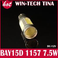 1pcs/lot Wholesale Guaranteed 100% New 1157 7.5W 12V Lens Buid-In Chip  1157/BAY15D 1156 Car Tail Led Bulb Light