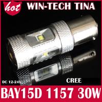 1PCS/LOT  DC12-24V 1157 BAY15D T20 T15 30W 5PCS Cree  Led Car Turn/ Indicator/ Reverse/ Brake Light Bulb Lamp White