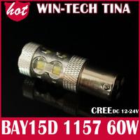 1PCS/LOT 60w 1157 60w DC12-24V Cree Ba15s/bay15d High Power P21w Py21w P21/5w LED Light,1156 1157 S25 Led Bulb  Ba15s Bay15d Led