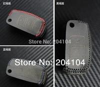 car accessories leather car key chain  key case key cover VOLKSWAGEN TIGUAN GOLF POLO PASSAT TOUAREG Skoda Octavia YETI Fabia