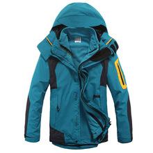 wind jacket price