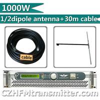 Fmuser 1000w 1kw FM transmitter +1/2 wave professional dipole antenna 87-108mhz kit