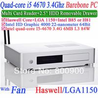 Barebone Mini PC Computer with X64 quad core processor i5 4670 3.4Ghz Intel HD Graphic 4000 Haswell PC Computer Workstation ITX