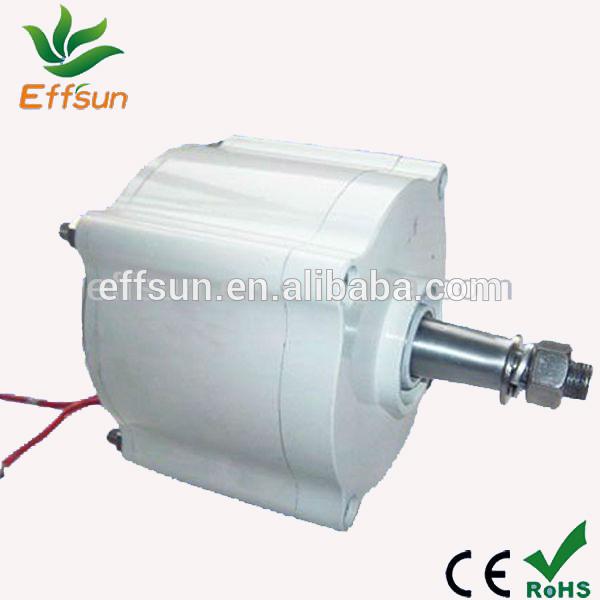400w small wind turbine generator /alternator free shipping(China (Mainland))