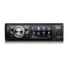 popular car audio