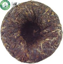 Xiaguan Te Ji Premium Tuo Cha Puer Tea 2009 500g Raw