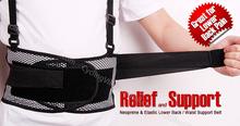 waist support price