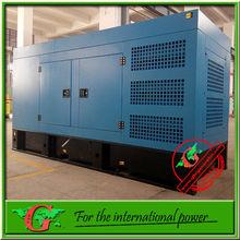 brushless generator promotion