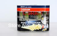 Free shipping!! Car headlight OSRAM halogen lamp FOG BREAKER 64211FBR H11 55W 12V 2600K, Made In CHINA PM 2.5