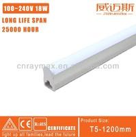 3pcs/lot 18w 1.2m t5 led tube cold white or warm white milky cover to Ian Vella