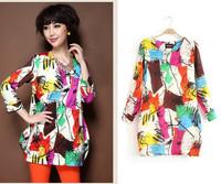 New 2015 free shipping spring summer women Chiffon Base Dress doodle lantern Fashion loose large size M-XL