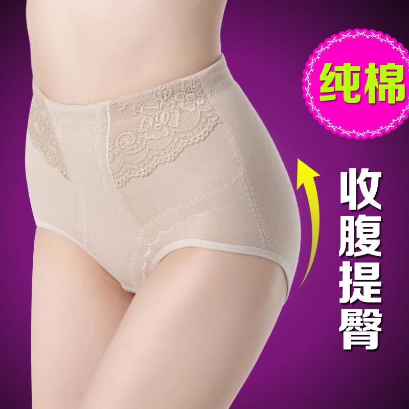 все цены на Корректирующие женские шортики Brand new , 4212 онлайн
