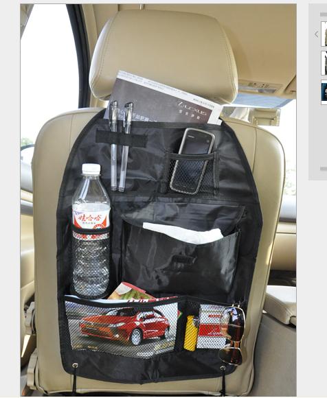 Встраеваемый багажник