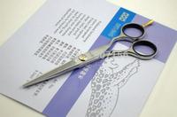 "5.5"" Professional Barber Cutting Scissor, Hairdressing Scissors,Hair Styling Scissors,Salon Shears with original case"