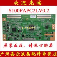 S100FAPC2LV0.2 logic board